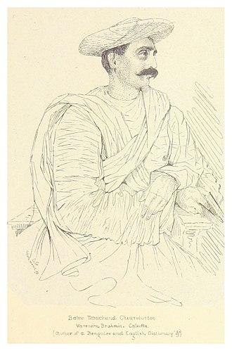 Babu (title) - Baboo Tarachand Chukturburtee, Varenda Brahmin, Calcutta 1844