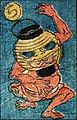 Obake Karuta 1-08.jpg