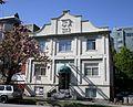Odd Fellows Hall, Vancouver, BC.jpg