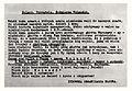 Odezwa ŻOB 23 kwietnia 1943.jpg