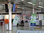 Oficinas PLUNA Aeroparque.JPG