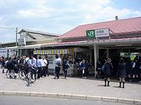 Ohara Station May 2005-2.jpg