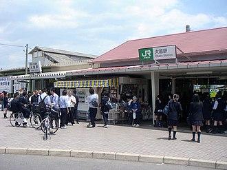 Isumi - Ohara Station in Isumi City