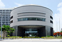 Okinawa Prefectural Assembly03n2490.jpg