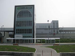 Okutsugaru-Imabetsu Station Railway station in Imabetsu, Aomori Prefecture, Japan