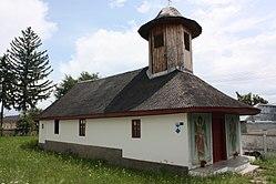 Old Church from Urleta.jpg