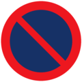 Old Finnish no stopping later no parking sign.png