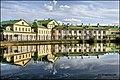 Old Hotel, Sergiyev Posad.jpg