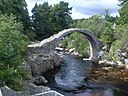 Old Packhorse Bridge at Carrbridge - geograph.org.uk - 1480809.jpg