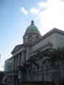 Old Supreme Court Building 2.JPG