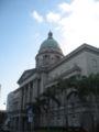 Old Supreme Court Building 2.JPG