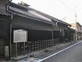 Old house of gunsmiths in Sakai.jpg