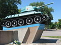 Olexandria - Tank T34.JPG