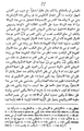 Omar Kayyam Algebre-p179.png
