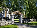 Oravainen church gate 2017.jpg