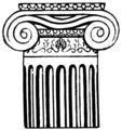Order - Ionic (PSF).png