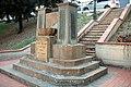 Oreste andreini, monumento ai caduti nel parco della rimebranza di rignano sull'arno 11.jpg