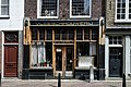 Originele winkelpui, Riedijk, Dordrecht (26298389730).jpg