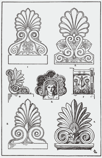 Palmette motifs from A handbook of Ornament by...