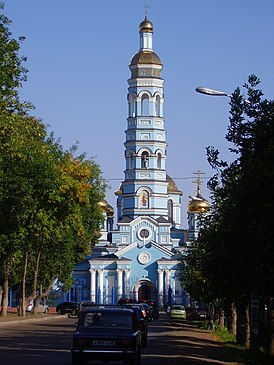 Orthodox church at the end of Kirov street.jpg