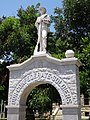 Our Confederate Soldiers - Downtown Sculpture - Denton - Texas - USA (19940917049).jpg