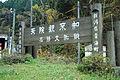 Oyashirazu 004.jpg