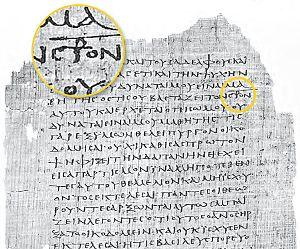 Staurogram - Image: P. Bodmer XIV XV, staurogram