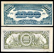 PHI-115-Japanese Government (Philippines)-1000 Pesos (1945).jpg