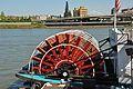 Paddle wheel of 1947 steam tug Portland at dock in Portland (2012).jpg