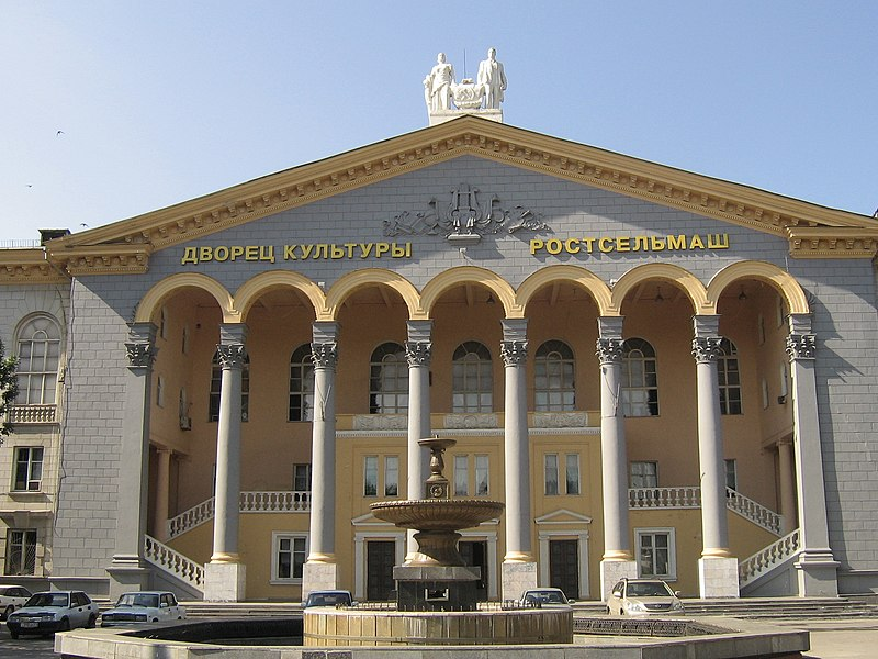800px-Palace_of_culture_Rostselmash_Rost