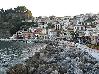 Parga - View of the seafront