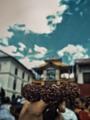 Pashupatinath.png