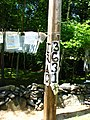 Peaks Island Peace Installation (889954262).jpg