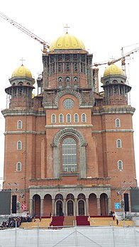 Romanian People's Salvation Cathedral, seat of the Romanian patriarch, one of the tallest and largest Orthodox church in the world People's Salvation Cathedral - Days of Consecration 16.jpg