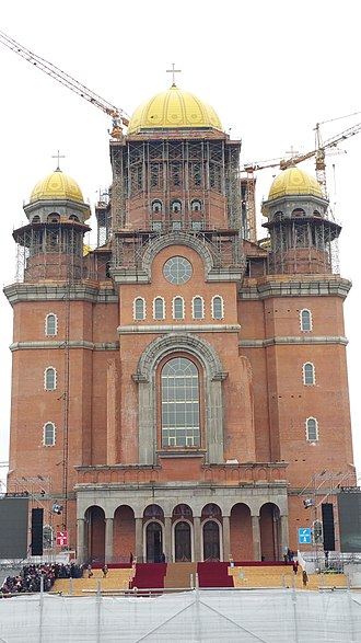 People's Salvation Cathedral - Image: People's Salvation Cathedral Days of Consecration 16