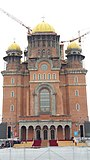 People's Salvation Cathedral - Days of Consecration 16.jpg