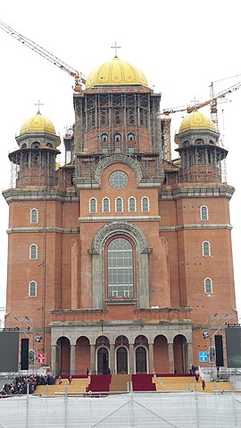 Romanian People's Salvation Cathedral, seat of the Romanian patriarch, one of the tallest and largest Orthodox church in the world
