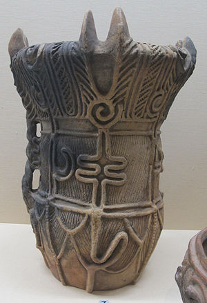 Jōmon period - Middle Jomon vessel