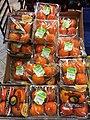 Persimmons (persimon-kaki) for sale in supermarket at Oslo Central Train Station, Norway (Coop Prix Byporten Shopping Oslo Sentralstasjon) 2018-12-14.jpg