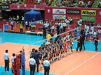 Peru women's national volleyball team - Peru has only qualified once to the World Grand Prix in 2011