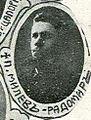 Petar Milev Radomir IMARO.JPG
