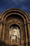 Petit Palais Entrance France Paris.jpg