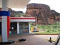 "Petrol Pump Opposite Hotel ""Badami Court"" - panoramio.jpg"