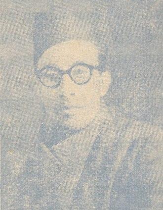 Phatte Bahadur Singh - Phatte Bahadur Singh in 1956.