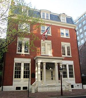 Philadelphia Contributionship - Image: Philadelphia Contributionship