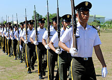Officer candidate school - Wikipedia