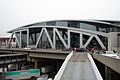 Philips Arena.jpg