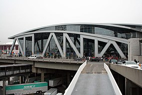 Philips Arena.jpg