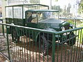 PikiWiki Israel 10644 guards van in haifa.jpg