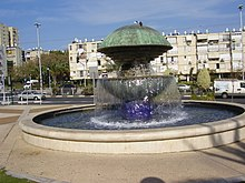 PikiWiki Israel 11693 fountain in bat-yam.jpg
